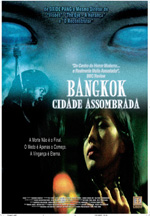 Capa do DVD nacional do filme