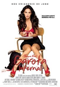 Poster nacional de Garota Infernal